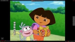 Dora Chinese